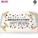 大きい ケーキ 長方形 49cm×32cm 56人分 No183 生クリーム ウエディンググケーキ 二次会 オーダー ウエデイング オーダー 大きいケーキ パーティー 送料無料 誕生日ケーキ バースデーケーキ 結婚記念日 プレゼント名入 還暦祝い フルーツケーキ