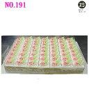 大きい ケーキ 長方形 49cm×32cm 56人分 No191 生クリーム カットケーキ ウエディングケーキ 二次会 オーダー ウエデイング オーダー 大きいケーキ パーティー 送料無料 誕生日ケーキ バースデーケーキ 結婚記念日 プレゼント名入 還暦祝い フルーツケーキ