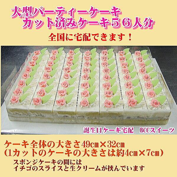 ウエディングケーキ【参考例NO,191 】二次会ケーキ/パーティーケーキ大きいケーキ/オーダーケーキ/大型ケーキ【送料無料】