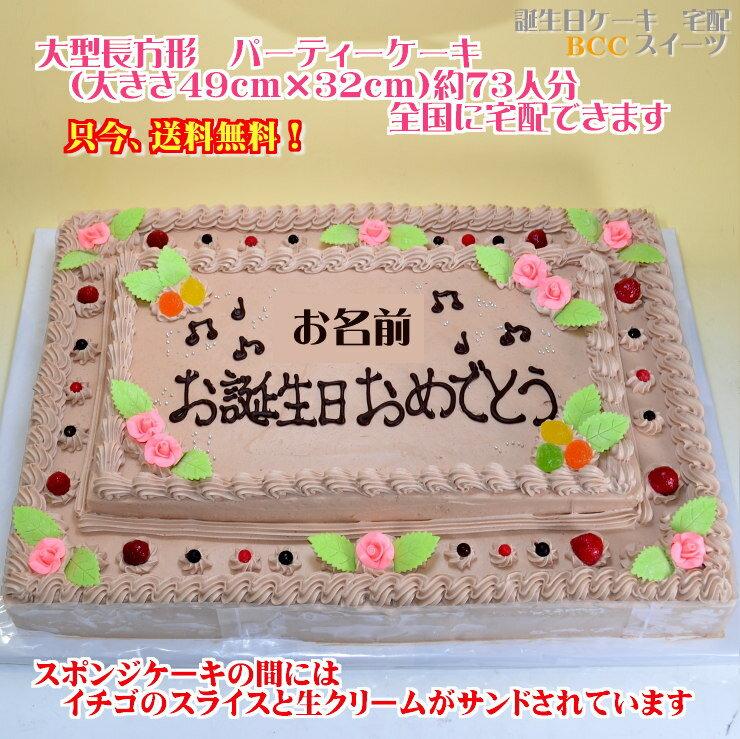ウエディングケーキ/2段ケーキ【参考例NO,1812 】二次会ケーキ/パーティーケーキ大きいケーキ/オーダーケーキ/大型ケーキ:誕生日ケーキ宅配・BCCスイーツ