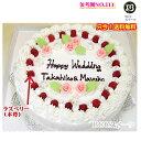 大きい ケーキ 10号 19人分 No111 生クリーム ウエディングケーキ 二次会 オーダー ウエデイング オーダー 大きいケーキ パーティー 送料無料 誕生日ケーキ バースデーケーキ 結婚記念日 プレゼント名入 還暦祝い フルーツケーキ