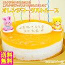 バースデーケーキオレンジヨーグルトムースケーキカット写真
