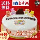 バースデーケーキ大阪ヨーグルトケーキ