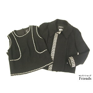 CHANEL black jacket/with inner