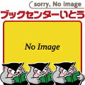 CUFFS〜傷だらけの街〜 1 日本文芸社東條仁 / ニチブンコミックス【中古】afb