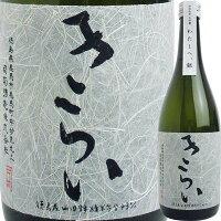 司菊酒造純米大吟醸きらい(銀)720ml