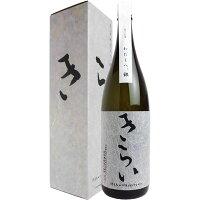 司菊酒造純米大吟醸きらい(銀)1800ml4909090271801-2