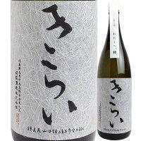 司菊酒造純米大吟醸きらい(銀)1800ml4909090271801