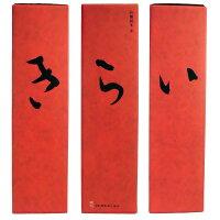 司菊酒造純米吟醸きらい(赤)1800ml4909090361809_box