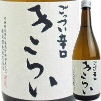 司菊酒造純米酒きらい(白)ごっつい辛口720ml4909090660728