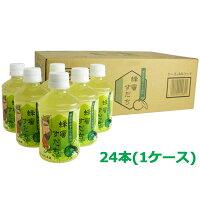 【司菊酒造】蜂蜜すだち280mlPET