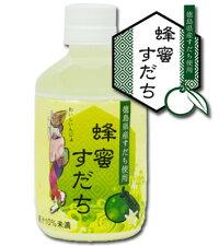 【司菊酒造】蜂蜜すだち280mlPET4909090412808