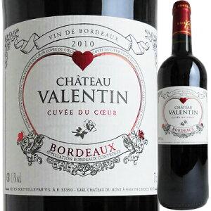 シャトー・ヴァランタン・キュベ・デュ・クール [2010] 4589624095297【50001】【フランス】【赤ワイン】【new1901】【F16】