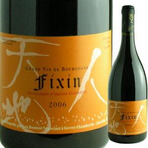 熟したすぐりやベリーの風味と程よい酸味のバランスが心地よい赤ワインです。【全品送料無料!...