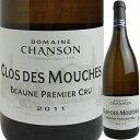 【送料無料】シャンソン ボーヌ・プルミエクリュ クロ・デ・ムーシュ [2011] 2200020019817【60003】【フランス】【白ワイン】【new1805】【F4】