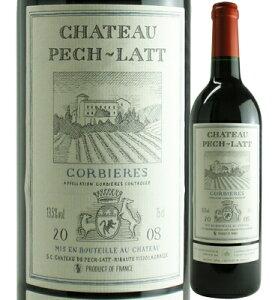 豊富なタンニンと酸味、濃厚な果実味が特徴の赤ワインです♪【東北・関東限定送料無料】【ただ...