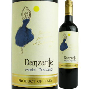 シチリア産のメルローをふんだんに使い、フルーティで調和のとれた味わいテヌーテ・ディ・トス...