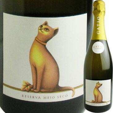 ヴィニョス ボルゲス ガタオ スパークリングワイン レゼルバ ミディアム-ドライ 5601129035505【09001】【ねこ】【猫】【ポルトガル】【P32】
