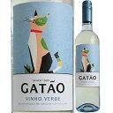 【新ラベル】ヴィニョス ボルゲス ガタオ ヴィーニョ・ヴェルデ 5601129032115【09001】【猫】【ねこ】【ポルトガル】【白ワイン】【R207】【P32】