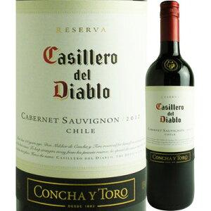 世界のベスト12に選ばれた逸品赤い果実のアロマが魅力 コクのある赤ワインです。カッシェロ・デ...