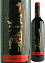 南アフリカを代表するブドウが醸し出す、フルーティーな後味【全品ポイント10倍!さらに5250円...