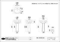 〔INK-0801052H〕ペーパーホルダーシングルロール陶器製【本体サイズ:W210*D120*H135】