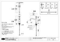 〔INK-0302060H〕クロスハンドル水栓金具単水栓シルバー(銀)【本体サイズ:W55*D155*H145*TH90】