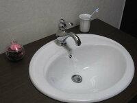 〔INK-0401003H〕オーバーカウンタータイプオーバル陶器製洗面ボウル【本体サイズ:W570*D470*H205】