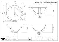 〔INK-0403220H〕オーバーカウンタータイプオーバル大理石調陶器製洗面ボウル【本体サイズ:W400*D300*H165】