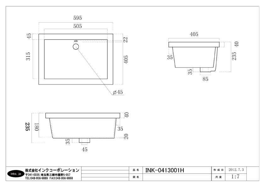 洗面ボウル おしゃれ オーバーカウンター スクエア 四角 人工大理石製 幅59.5×奥行40.5×高23.5cm INK-0413001H