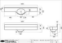 〔INK-0413030H〕壁付けタイプ人工大理石製洗面ボウルホワイト【本体サイズ:W400*D280*H320】