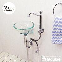 洗面台洗面化粧台洗面ボウル+台座+洗面台+単水栓+ブラケット+プッシュ式排水栓+トラップ7点セットEセット82INK-0502029Jset