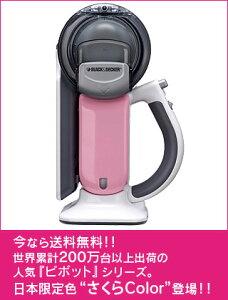 シンプルなデザインと高機能で人気のコードレスハンディクリーナー女性に人気のピンク系カラー...