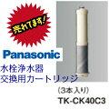 TK-CK40C��
