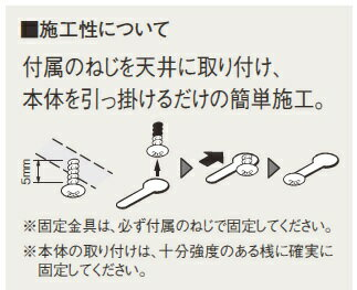 【CWFBE12CM】新品番Panasonicパナソニック室内物干しユニットホシ姫サマCWFE物干し竿