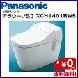 【XCH1401RWS】【カードOK】【送料無料】 パナソニック アラウーノS2 床排水リフォームタイプ