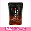 【オッペン化粧品 oppen】新 黒酢もろみ 62粒 その1