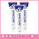 【オッペン化粧品】アパシウムアパシウム 薬用デンタルペースト 120g×3本入り - 美come