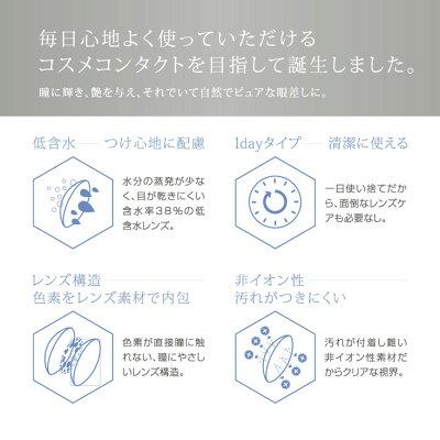 アーティラル1箱30枚入りARTIRALカラコン【送料無料】ワンデーカラコン小さめカラーコンタクト度あり度なし1日使い捨て1day