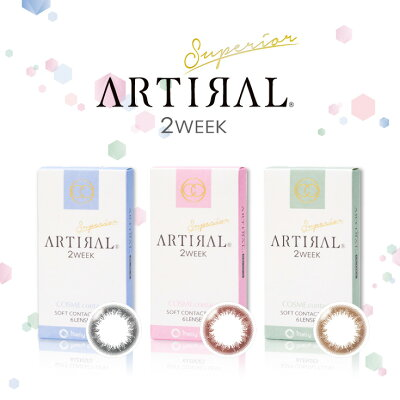 アーティラル2week2ウィークツーウィークスペリアカラコンARTIRAL(1箱6枚入り)【送料無料】自然小さめカラコン2週間ナチュラル