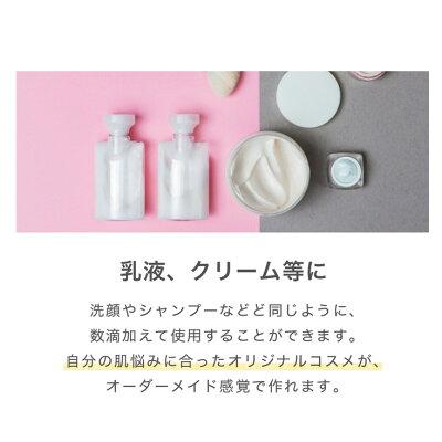 【期間限定!セール開催中】ヒアルロン酸原液100%80mlヒアルロン酸原液潤い保湿日本製無着色無香料