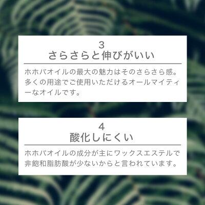 未精製【送料無料】頭皮