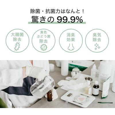 《予約》【12/7〜順次発送予定】アルコールスプレー5L詰め替えルコラLCOLAアルコール消毒日本製アルコールスプレー手指ウイルス対策除菌消毒消毒用アルコール
