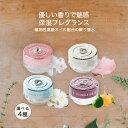【限定クーポン配布中】練り香水 香水 選