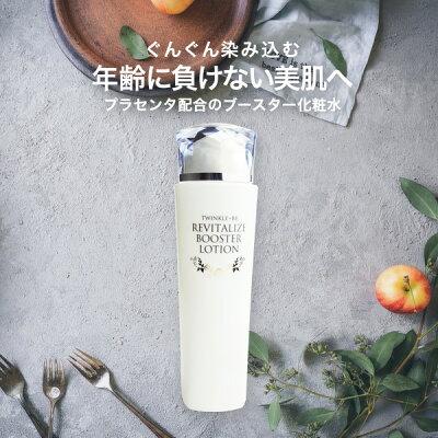 【化粧水プラセンタヒアルロン酸コラーゲンリンゴ幹細胞エキスローション浸透保湿無添加防腐剤フリーリバイタライズブースターローション】