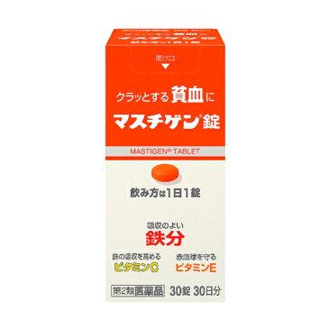マスチゲン錠 30錠 [第2類医薬品]