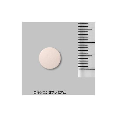 ロキソニンSプレミアム/24錠【第1類医薬品】痛み止め/錠剤【メール便送料無料!!】