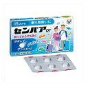 【第2類医薬品】センパアQT 6錠/水なし/乗物酔い/乗り物...