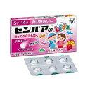 【第2類医薬品】センパアQT ジュニア(6錠)水なし/チュア...