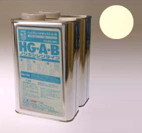 Be-J HGキャスト ニューアイボリー 2kgセット(BCN-011)